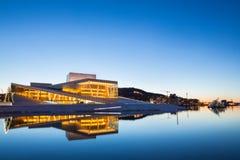 Teatro da ópera de Oslo, Noruega fotografia de stock royalty free