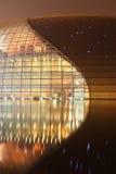 Teatro da ópera do nacional de Beijing Imagem de Stock Royalty Free