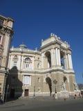 Teatro da ópera e de bailado de Odessa Fotografia de Stock Royalty Free