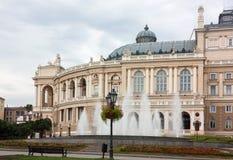 Teatro da ópera e de bailado, Odessa, Ucrânia Foto de Stock Royalty Free