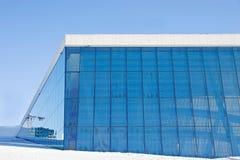 Teatro da ópera em Oslo Imagem de Stock
