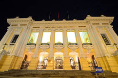 Teatro da ópera grande Imagem de Stock