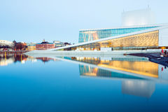 Teatro da ópera Noruega de Oslo Imagens de Stock Royalty Free