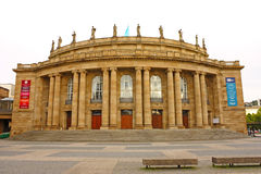 Teatro da ópera Fotografia de Stock Royalty Free