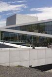 Teatro da ópera em Oslo Foto de Stock