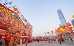 Teatro de bambu de Kowloon em Hong Kong Fotografia de Stock Royalty Free