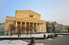 Teatro de Bolshoi Fotografía de archivo libre de regalías