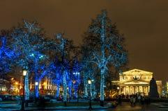 Teatro de Bolshoi Fotos de archivo libres de regalías