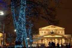 Teatro de Bolshoi Fotos de archivo