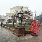 Teatro de Bolshoi Fotos de Stock Royalty Free