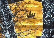 Teatro de Bolshoi en la Moscú de igualación Fotografía de archivo libre de regalías