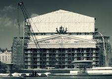Teatro de Bolshoi en la reparación grande Imágenes de archivo libres de regalías