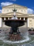 Teatro de Bolshoi en Moscú fuentes Imagenes de archivo