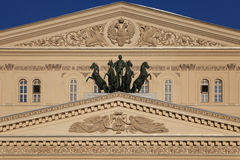 Teatro de Bolshoi, Moscovo, Rússia imagem de stock