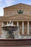 Teatro de Bolshoi, Moscovo, Rússia Imagens de Stock Royalty Free