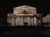 Teatro de Bolshoi no centro de Moscou foto de stock royalty free