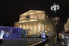 Teatro de Bolshoy en Año Nuevo por la noche Moscú Foto de archivo libre de regalías