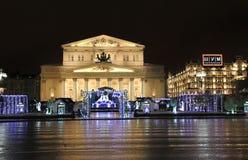 Teatro de Bolshoy en Año Nuevo por la noche Moscú Fotos de archivo