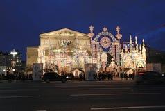 Teatro de Bolshoy en Moscú en el Año Nuevo por noche Rusia Imagen de archivo