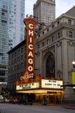 Teatro de Chicago Imágenes de archivo libres de regalías
