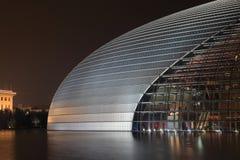 Teatro de China Imágenes de archivo libres de regalías