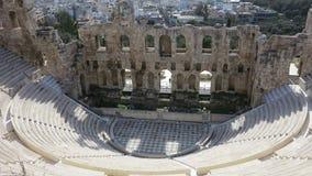 Teatro de Dionysus fotos de archivo