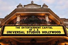 Teatro de filme do vintage em estúdios universais Fotos de Stock