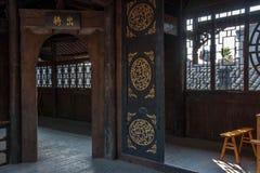 Teatro de Huguang de la ciudad de Chongqing Rongchang Road Hole Foto de archivo libre de regalías