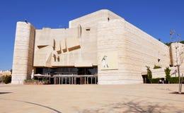 Teatro de Jerusalem Sherover Foto de Stock Royalty Free