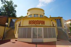 Teatro de Kerempuh, Zagreb foto de archivo libre de regalías