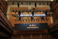 Teatro de la ópera clásico imagen de archivo libre de regalías