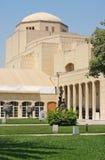 Teatro de la ópera de El Cairo fotografía de archivo libre de regalías