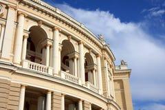 Teatro de la ópera de Odessa Foto de archivo libre de regalías