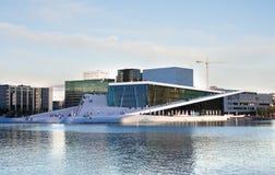 Teatro de la ópera de Oslo Foto de archivo libre de regalías