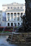 Teatro de la ópera de Riga Foto de archivo libre de regalías