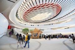 Teatro de la ópera del centro de Hong-Kong Xiqu fotografía de archivo libre de regalías