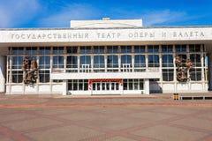 Teatro de la ópera del estado de Krasnoyarsk Imagen de archivo