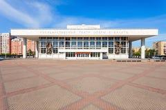 Teatro de la ópera del estado de Krasnoyarsk Imagenes de archivo