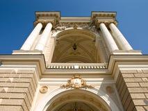 Teatro de la ópera en Odessa Fotos de archivo libres de regalías