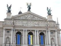 Teatro de la ópera de Lviv Foto de archivo