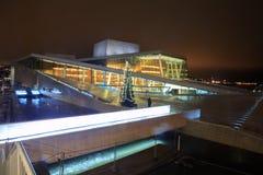 Teatro de la ópera Noruega de Oslo fotografía de archivo libre de regalías