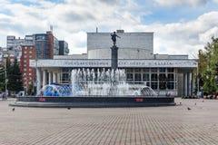 Teatro de la ópera y de ballet en Krasnoyarsk Rusia Fotos de archivo