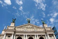 Teatro de la ópera y de ballet de Lviv Imagenes de archivo