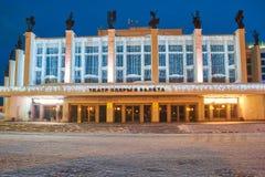 Teatro de la ópera y de ballet Imagen de archivo