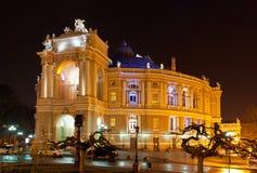 Teatro de la ópera y de ballet de Odessa Fotografía de archivo