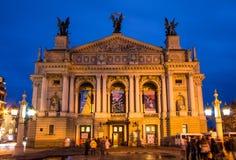 Teatro de la ópera y de ballet en Lviv (Ucrania) Imágenes de archivo libres de regalías