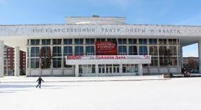 Teatro de la ópera y de ballet krasnoyarsk Fotografía de archivo