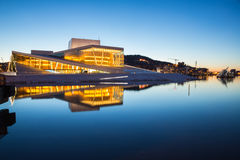 Teatro de la ópera de Oslo Foto de archivo