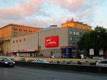Teatro de la sátira en Moscú Imagenes de archivo