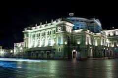 Teatro de Mariinsky en St Petersburg Fotografía de archivo